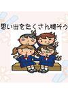 卒業・進級 100円(税抜)
