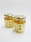 生姜蜂蜜漬 790円