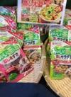 おいしい雑穀・おいしい蒸し豆(各種) 92円(税抜)