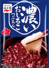 濃いおしるこ 98円(税抜)
