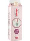 純米吟醸髙尾の天狗の酒かす使用甘酒 698円(税抜)