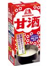 甘酒 358円(税抜)