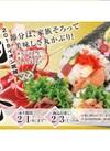 福わ内太巻きハーフセット 570円(税抜)