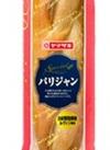 スペシャルパリジャン 158円(税抜)