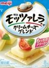 モッツアレラクリームチーズブレンド 198円(税抜)