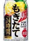 もぎたて新鮮レモン 98円(税抜)