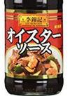 リキンキオイスターソース 300円(税抜)