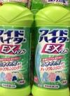 ワイドハイターEX本体 188円(税抜)