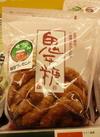 鬼平糖 268円(税抜)