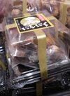 黒にんにく 398円(税抜)