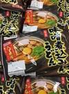 名城味噌煮込みうどん 170円