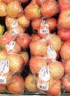 サンふじりんご 398円