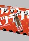オロナミンC 598円(税抜)