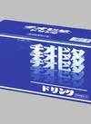 チオビタドリンク 568円(税抜)