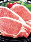 豚肉ロース とんかつ・ ソテー用 90円(税抜)