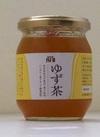 高知県産ゆず使用ゆず茶 899円(税抜)