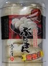 長崎ぶたまん(増量) 499円(税抜)
