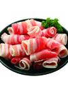 豚肉ばら切り落し(解凍) 128円(税抜)