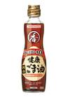 AJINOMOTO健康調合ごま油 329円(税抜)