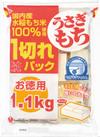 うさぎもち一切れパック徳用 499円(税抜)