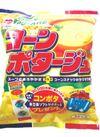 コーンポタージュ 69円(税抜)