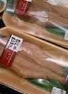 干物各種 50円引