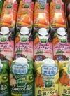 野菜生活smoothie 各種 158円(税抜)
