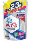 アリエール イオンパワージェル 詰替え 1.62kg 477円(税抜)