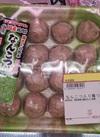 国産鶏肉使用 なんこつ入り生つくね 237円(税抜)