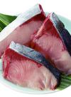鮮魚切身(開き)各種 92円(税抜)