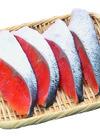生銀鮭切身 159円