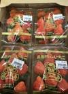 豊の香苺 450円(税抜)