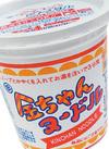 金ちゃんヌードル各種 78円(税抜)