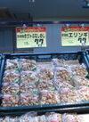 ホクトぶなしめじ 77円(税抜)