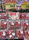 とちおとめ小粒 377円(税抜)