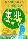 くぢら餅 555円(税抜)