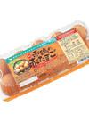 赤鶏の赤たまご 198円(税抜)