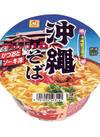 沖縄そば 89円(税抜)