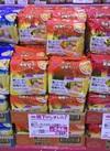 麺とスープにこだわったラーメン 248円(税抜)