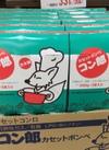 コン郎ボンベ 248円(税抜)