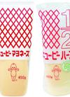 マヨネーズ(450g)・キューピーハーフ(400g) 158円(税抜)
