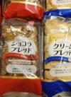 ショコラブレッド・クリームブレッド 145円(税抜)