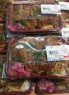 カツ丼 398円(税抜)