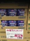 レギュラーコーヒー オリジナルブレンド 378円(税抜)