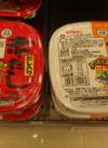 カップだし入りみそ(増量) 228円(税抜)
