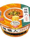 麺職人みそ 89円(税抜)