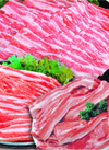 豚バラうす切り、焼肉、ブロック 各種 178円(税抜)