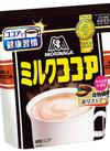 ミルクココア 299円(税抜)