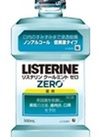薬用リステリン クールミントゼロ 380円(税抜)