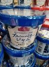 ブルーベリージャム 90円(税抜)